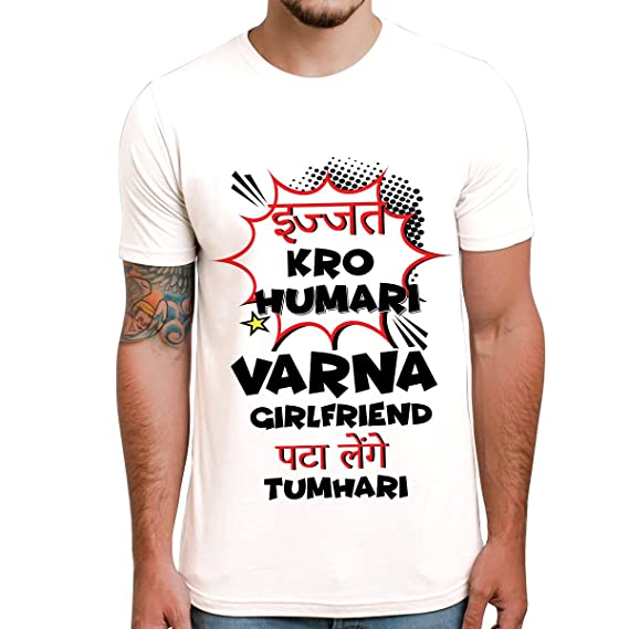 35da43b7dc3 Ghantababajika Men s Polyester Printed Quote T-Shirt  (KFHLIFE14WS-2 White Small)