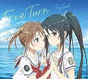 Free Turn(期間生産限定アニメ盤)(DVD付)