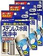 【まとめ買い】ステンレス水筒洗浄中 届かない底の汚れに 週に1度の徹底洗浄 8錠×3個