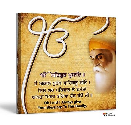 Amazon.com: FoxyCanvas Guru Nanak Dev Ji Sikh Gurunanak Giclee ...