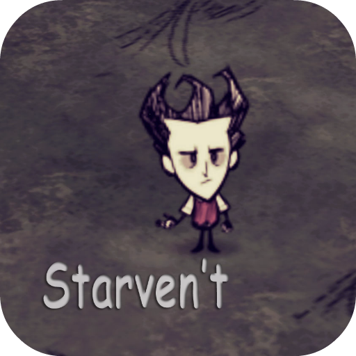 Starvent