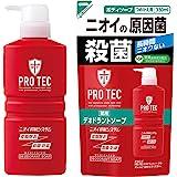 (医薬部外品)PRO TEC(プロテク) デオドラントソープ ポンプ420ml+詰め替え330ml