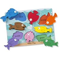 Melissa and Doug MD9003 Colorful Fish Chunky Puzzle (8 Pieces)