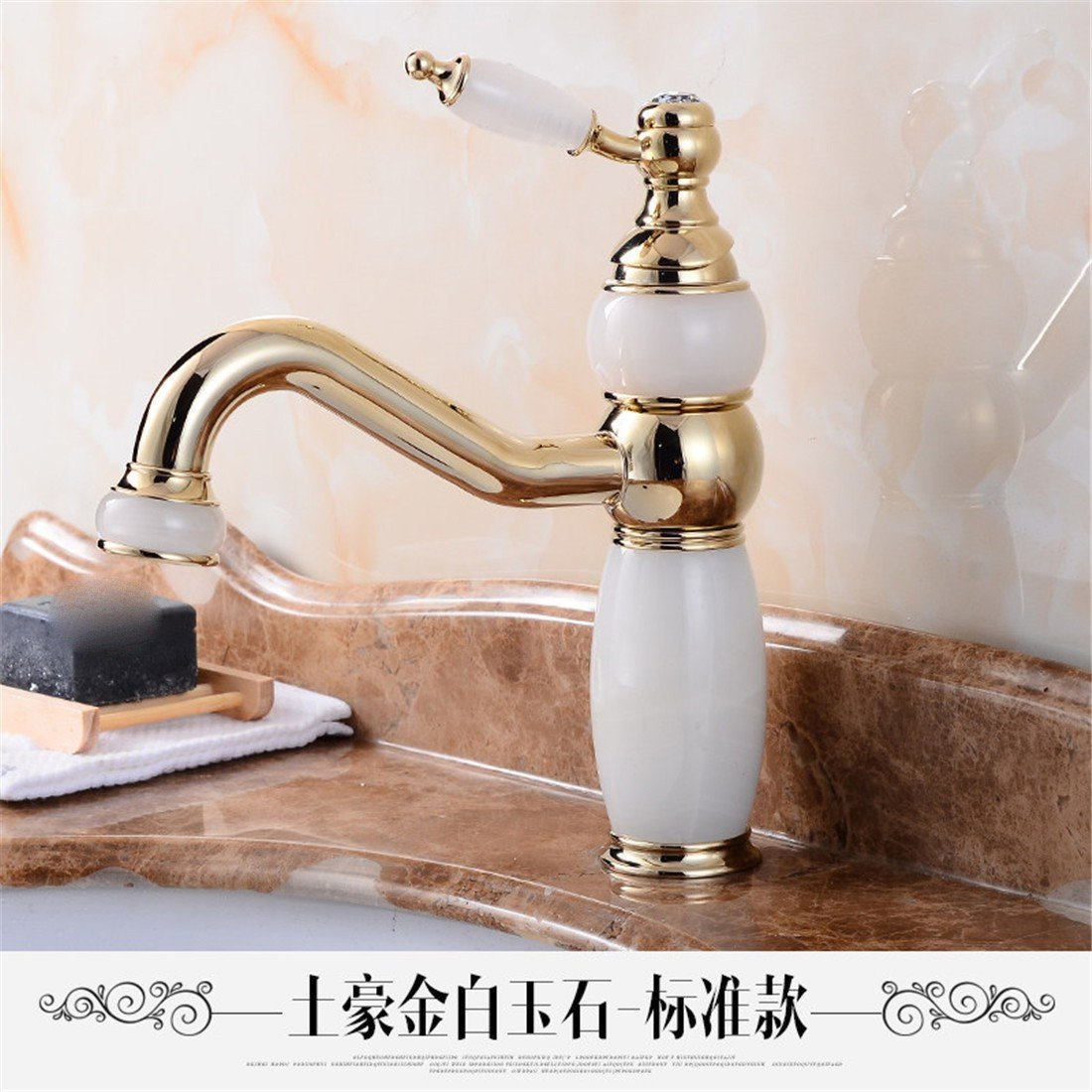 gold and White Jade 1 Hlluya Professional Sink Mixer Tap Kitchen Faucet The Jade faucet marble washbasins pink gold basin full copper golden basin of hot and cold taps, God light blond white jade