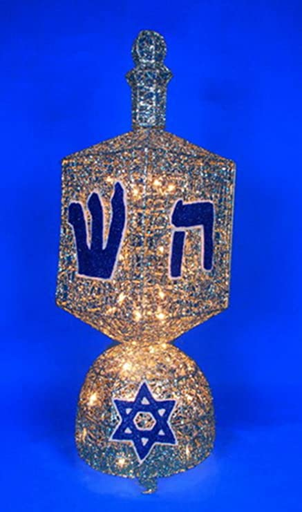 "Penn 36"" Spinning Dreidel Animated Lighted Hanukkah Yard Art Decoration - Amazon.com : Penn 36"
