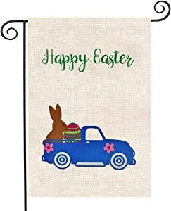 WIDEBULE Easter Double-Sided Bunny and Egg Garden Flag 12.5x18 Inches for Spring Outdoor and Interior Decoration