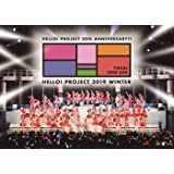 Hello! Project 20th Anniversary!! Hello Project 2019 WINTER~YOU & I~・~NEW AGE~[DVD]
