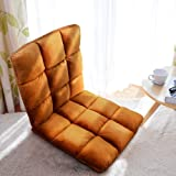 Jhua Home Adjustable Folding Lazy Sofa Six-Position Relax Chair Floor Cushion Multiangle Couch Beds for Watch TV/ Gaming/ Midday Rest/ Nap (Coffee)