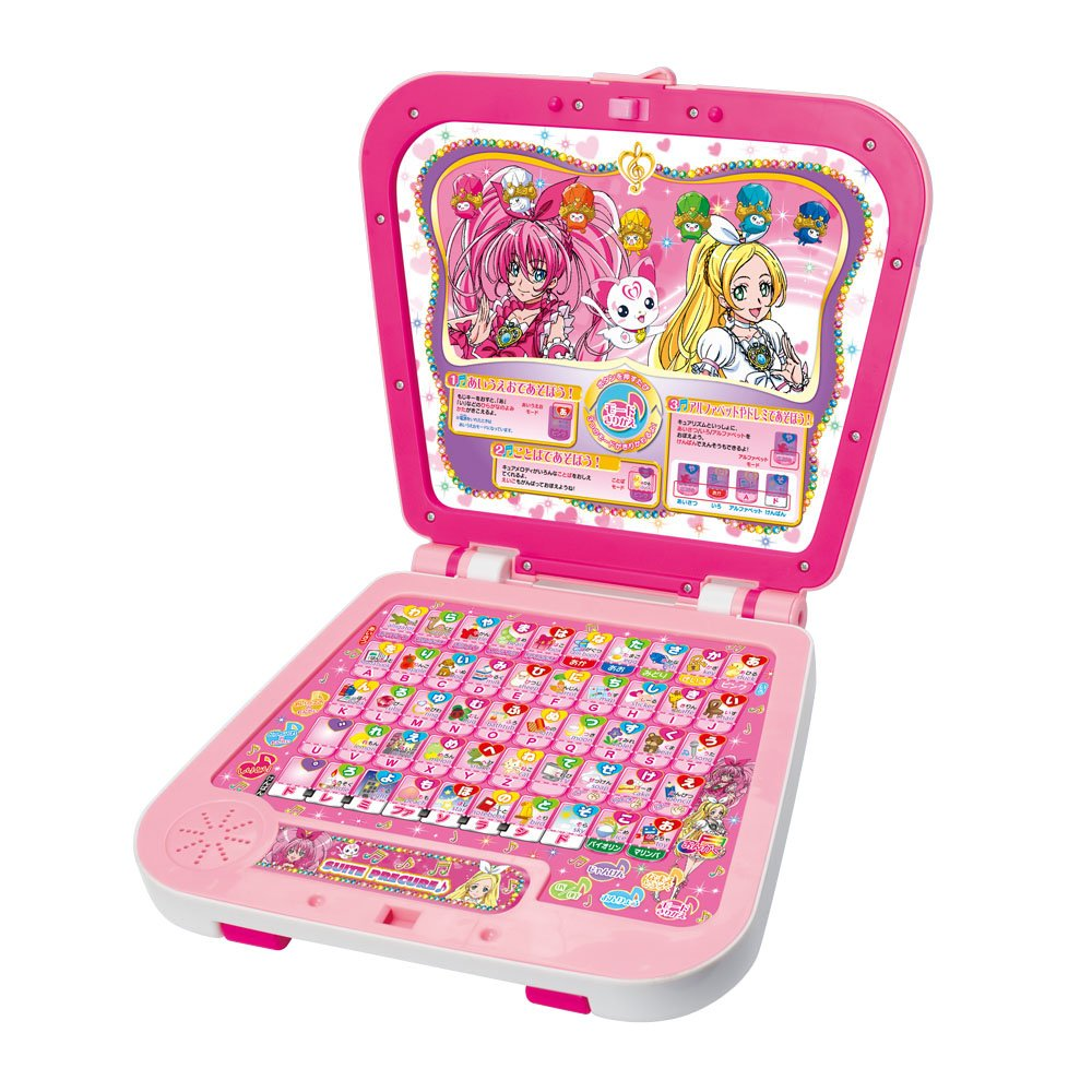 The Pretty Cure Series learning keyboard (japan import)
