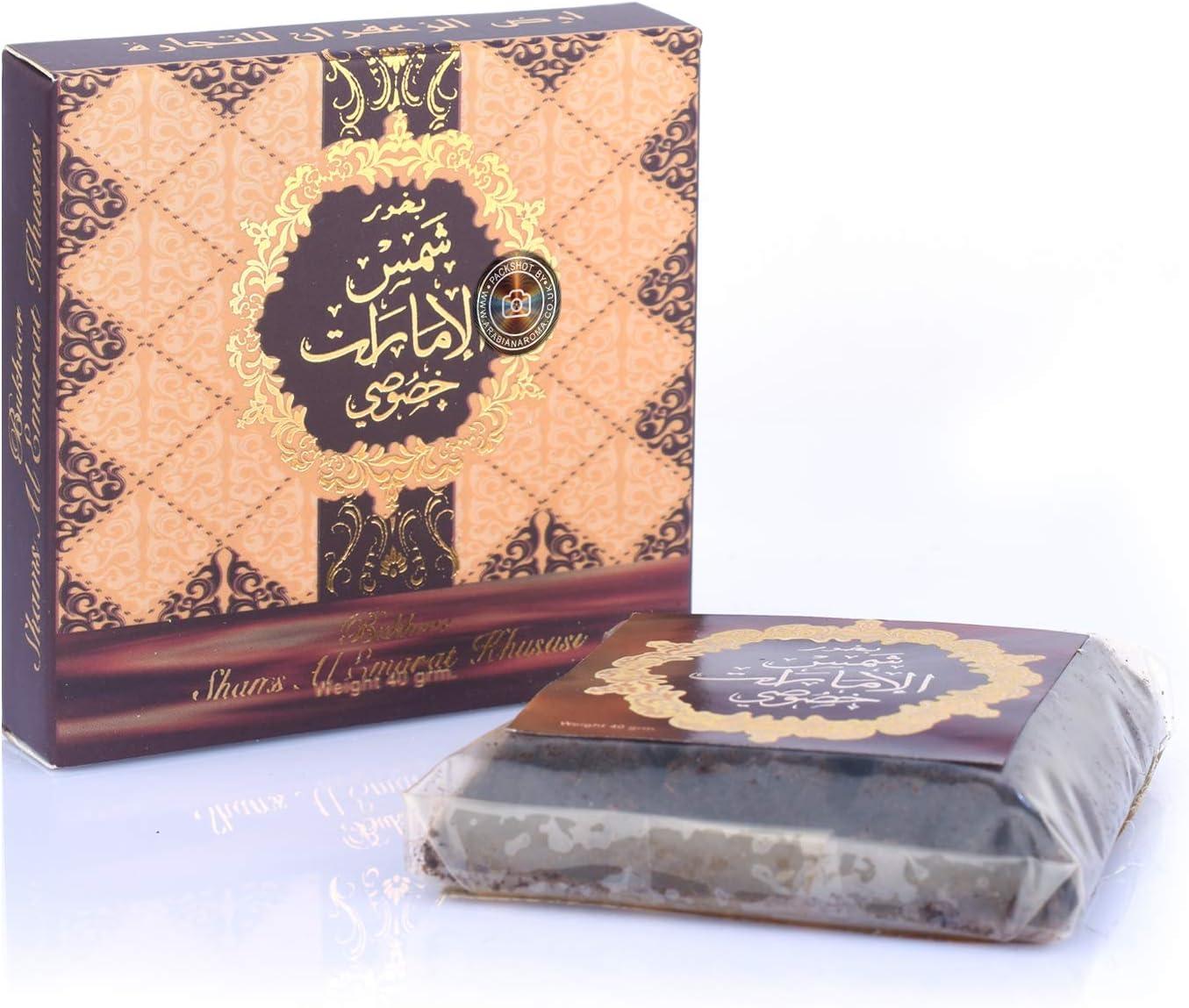 Arabian Aroma Bukhoor Shams Al Emarat Khususi 40 G