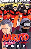 NARUTO -ナルト- 36 (ジャンプコミックス)
