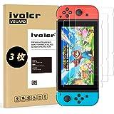 「3枚入り」Nintendo Switch 保護フィルム iVoler 専用強化 ガラスフィルム「日本硝子素材」 「ラウンドエッジ加工」硬度9H 指紋防止 高透過率 ガラス飛散防止 自動吸着 気泡ゼロ