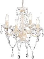 Mini Crystal Chandeliers Acrylic White Chandelier Lighting 4 Light Modern Hanging