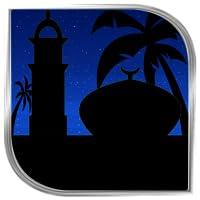 islamic ringtones and Prayers