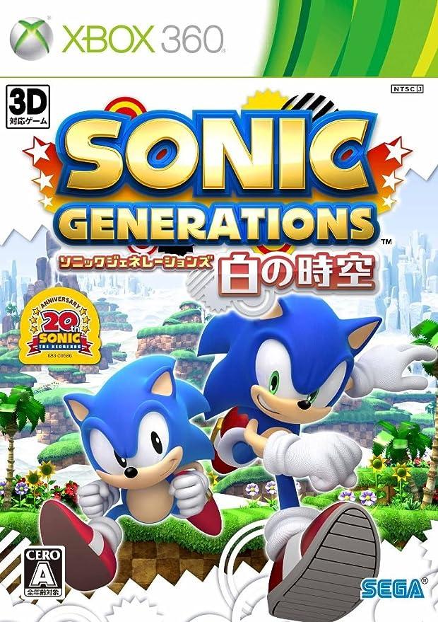 Sonic Generations: Shiro no Jikuu [Importación Japonesa]: Amazon.es: Videojuegos