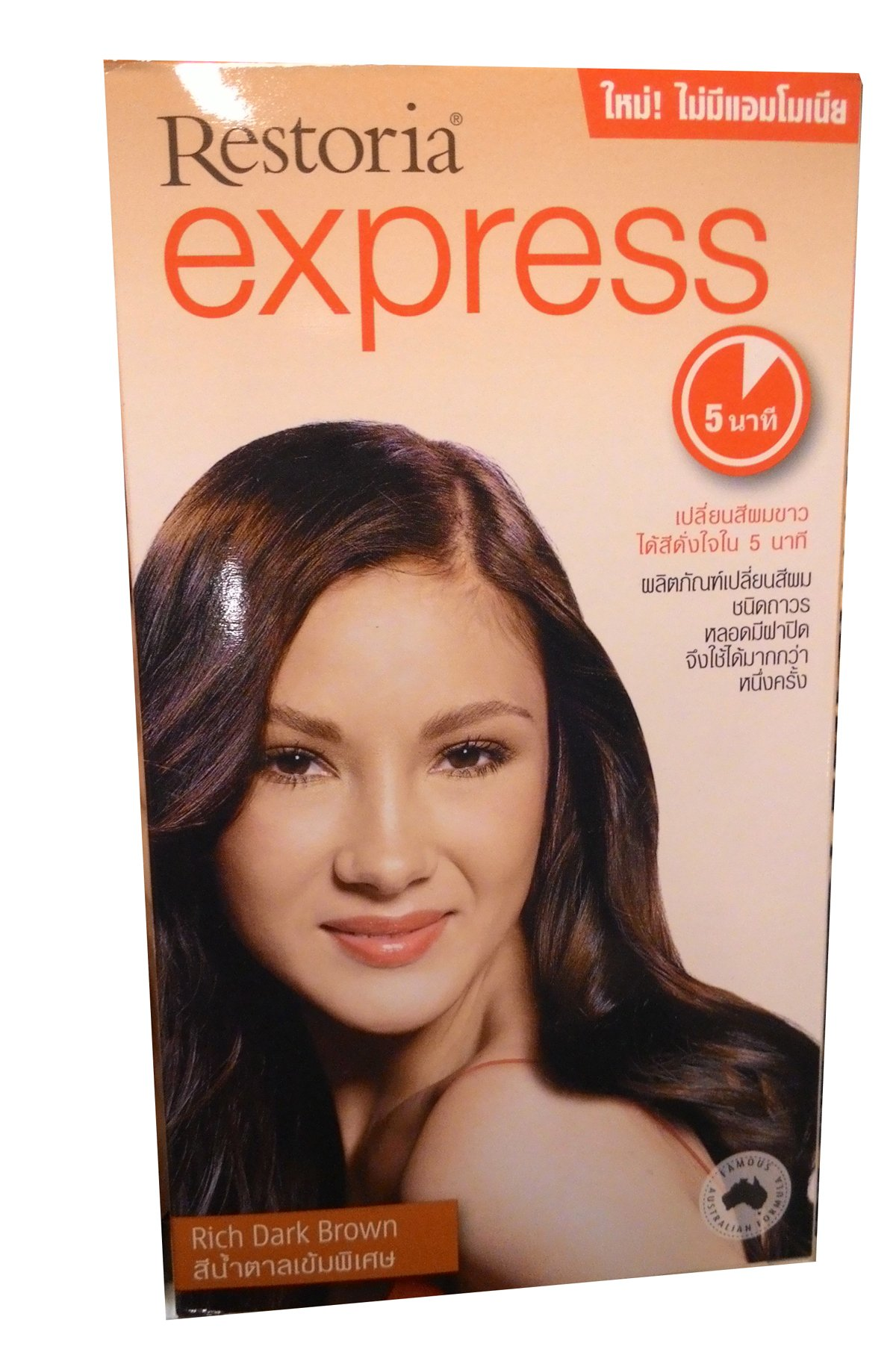 Restoria Express for Woman Rich Dark Brown 1 Ea.