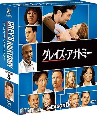 Amazon.com: TV Series - Grey\'s Anatomy Season 5 Compact Box (13DVDS ...
