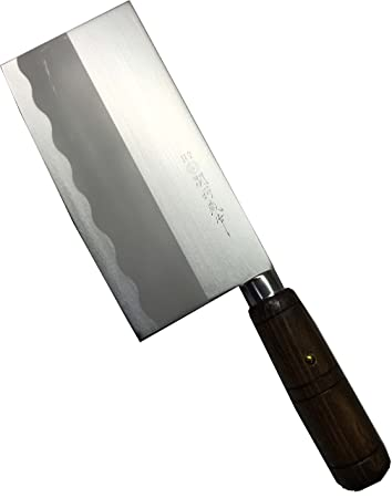 JapanBargain Japanese Chinese Style Kitchen Chopping Knife