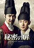 [DVD]秘密の扉 DVD-BOXI