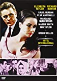 Hotel Internacional [DVD]