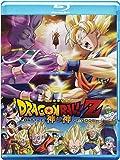 Dragon Ball Z - Battle of gods