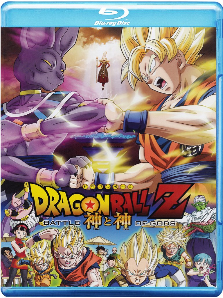 Dragon Ball Z - Battle of gods [Italia] [Blu-ray]: Amazon.es: none ...