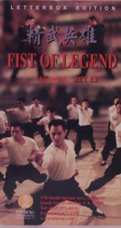 English Folk Legend Fist | Buzzstyle