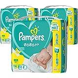 【ケース販売】 パンパース オムツ テープ さらさらケア 新生児 (~5kg) 342枚 (114枚×3パック)