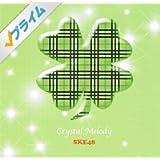 Crystal melody SKE48作品集