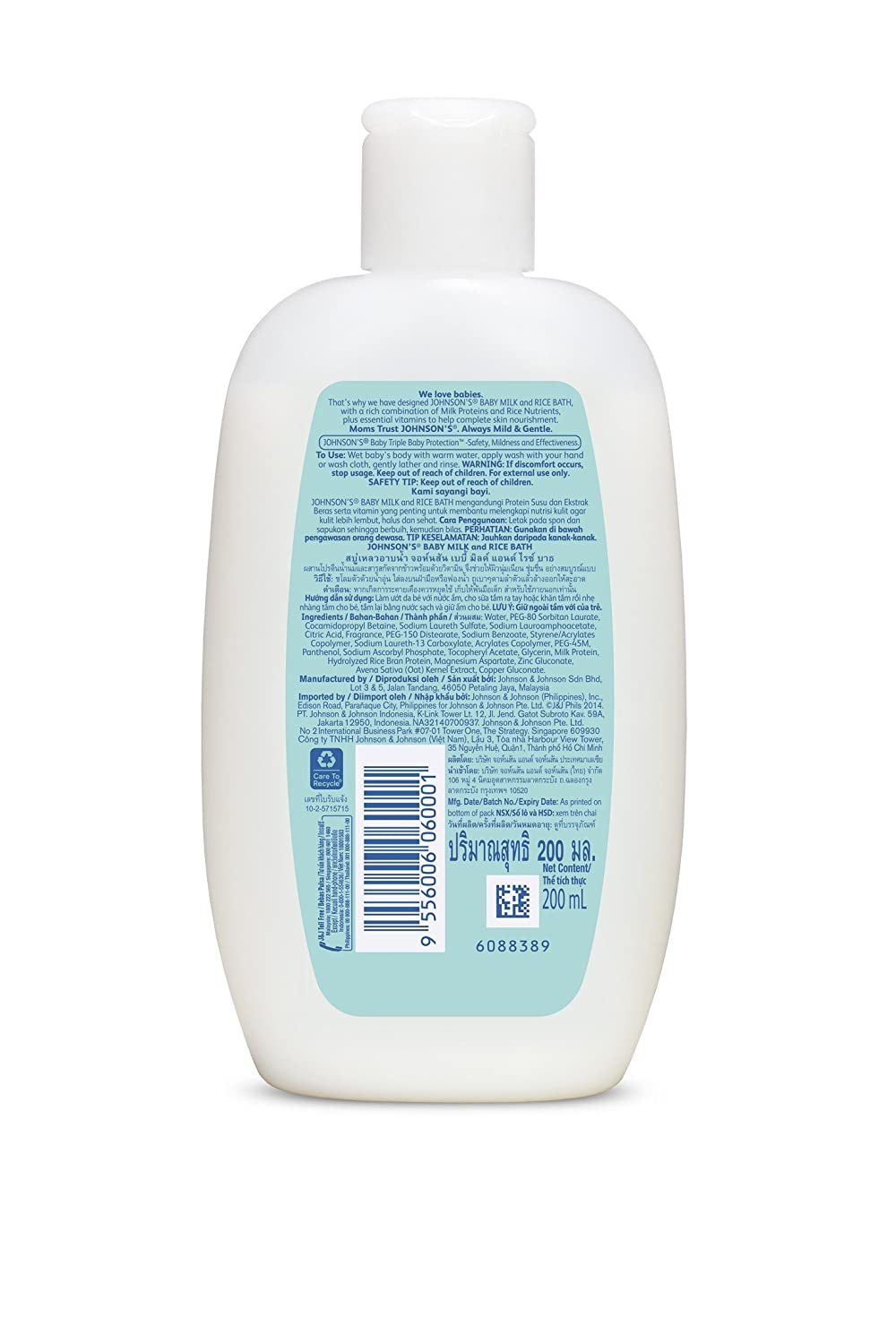 Buy Johnson\'s Baby Milk Bath, 200ml Online at Low Prices in India ...