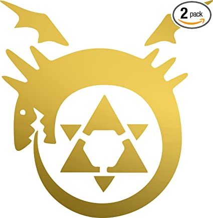 Amazon Angdest Full Metal Alchemist Homunculus Symbol Metallic