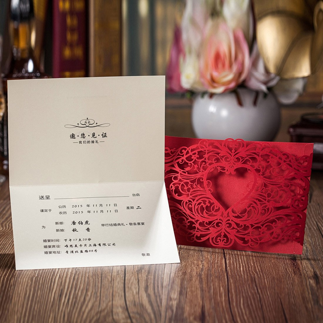 Wishmade Wedding Invitations Set 20PCS with Red Laser Cut Heart ...