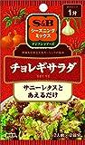 S&B シーズニング チョレギサラダ 12g