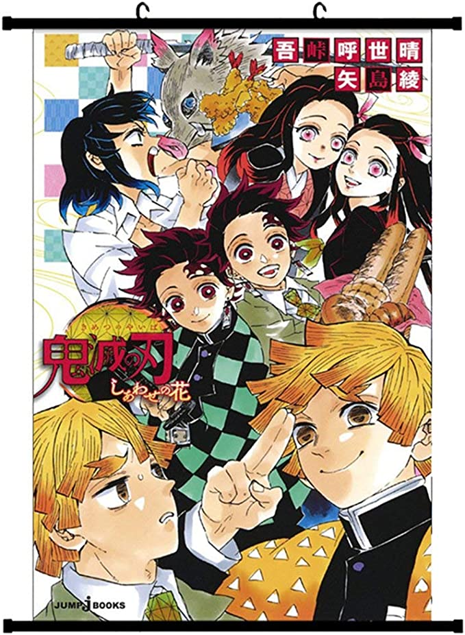 Style04 Collection Home Decor de Kimetsu no Yaiba Wall Scroll Gyrate Anime Demon Slayer