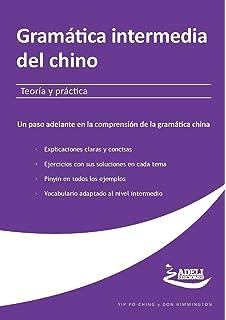 Gramática intermedia del chino: Teoría y práctica