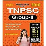 TNPSC Group IIA Exam Books 2017 in English Medium