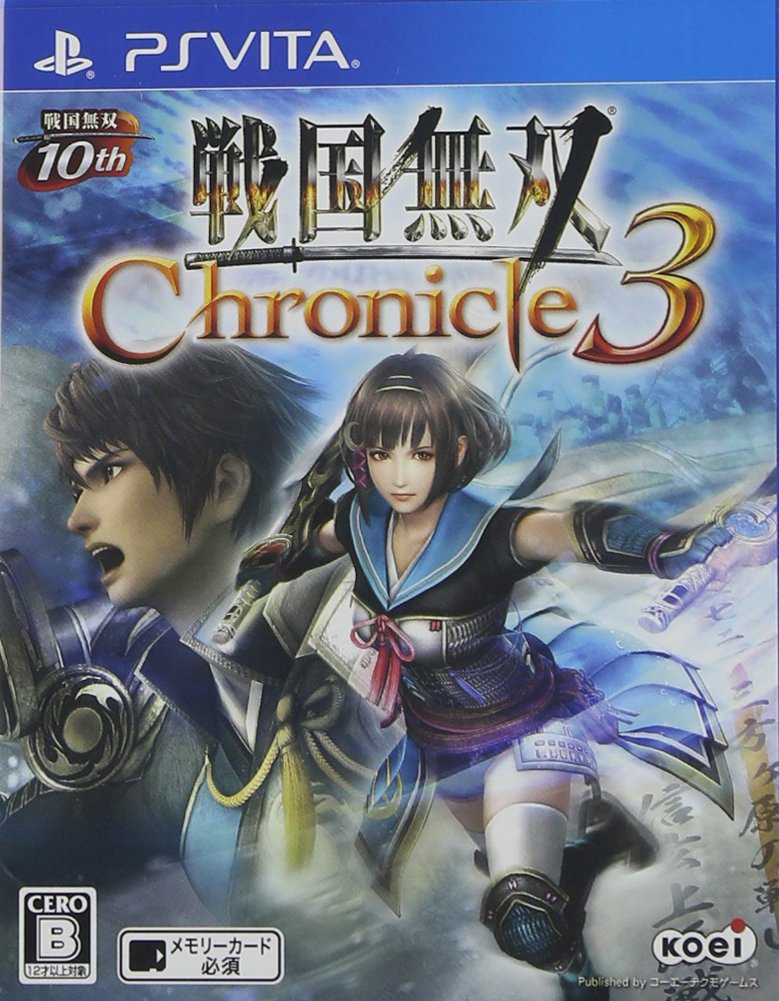 Sengoku Musou 3 Chronicle 3 PS Vita Regular Edition [Japan Import]