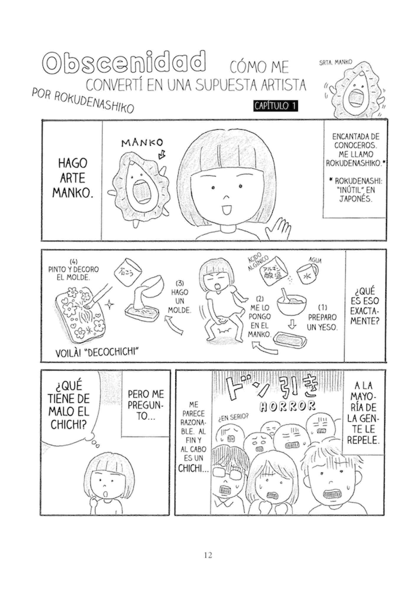 OBSCENIDAD [Próxima aparición]: Rokudenashiko: 9788416880782 ...