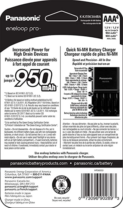 Panasonic K-KJ55K3A4BA Advanced 4 Hour Quick Battery Charger with 4AAA Eneloop Pro High Capacity Rechargeable Batteries
