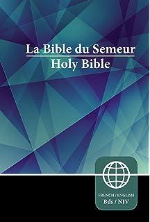 BIBLE GRATUIT EN SEMEUR FRANCAIS TÉLÉCHARGER