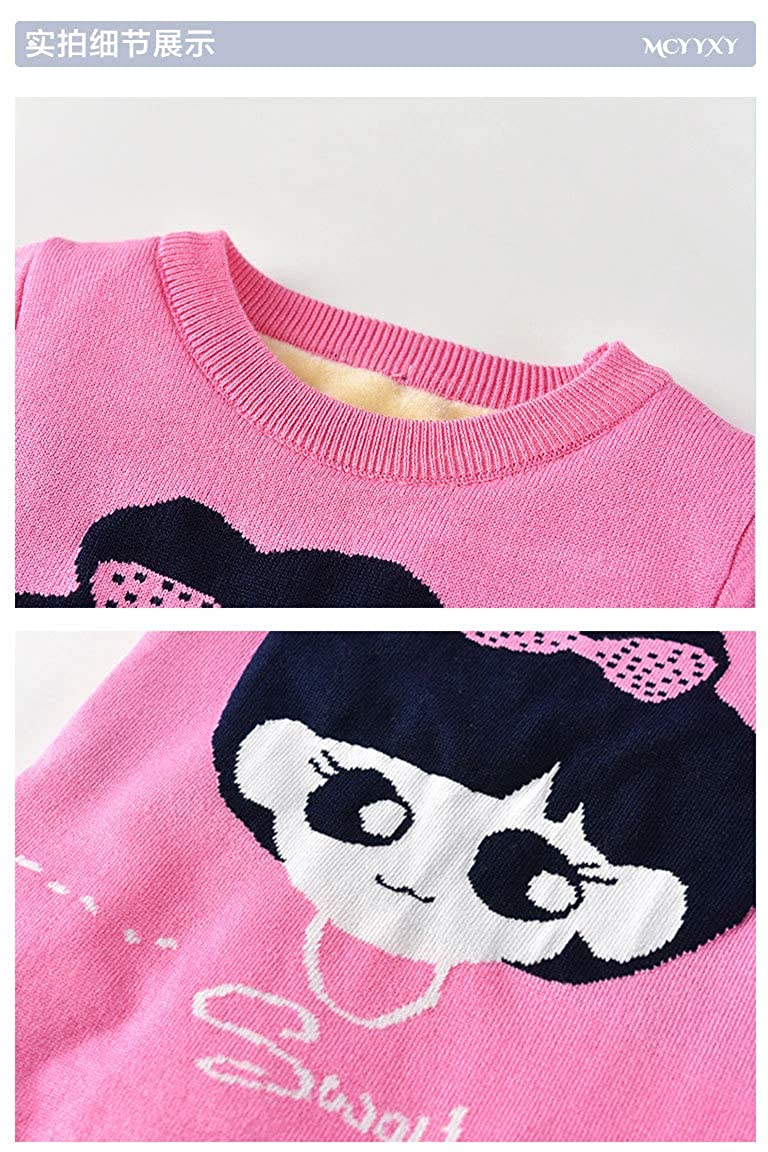 Medium and Small Children Plus Velvet Thick Three-Layer Warm Sweater. 581 Sleepy Rabbit, 4-5 T