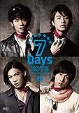 7Days BOYS ~ボクタチの超☆育成計画~ 2 [DVD]