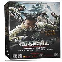 正版电影战狼DVD9+CD珍藏版 碟片吴京余男中国战士高清电影碟片