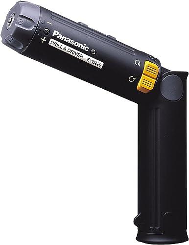 Panasonic EY6220NQ 2.4V 2.8Ah Drill and Driver Kit