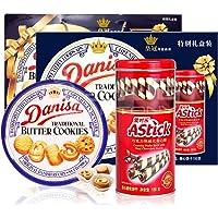 皇冠丹麦曲奇饼干908g礼盒装Danisa印尼进口糕点零食品
