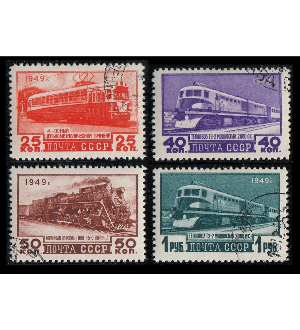 Goldhahn Sowjetunion Altwerte bis 1969 gestempelt mit Nr. 1414-1417 Briefmarken für Sammler
