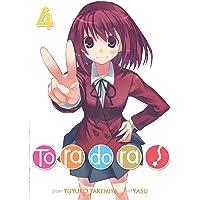 Toradora! (Light Novel) Vol. 4