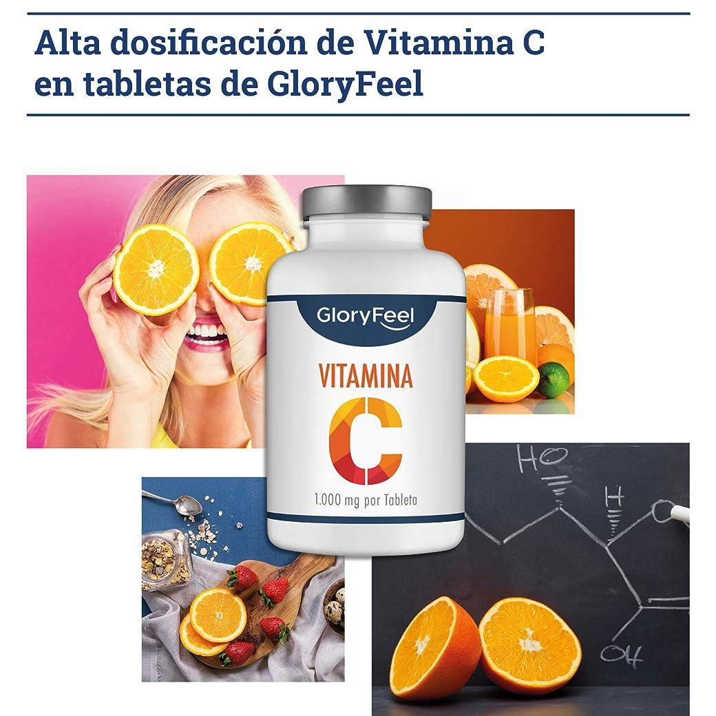 Vitamina C Pura mejora el sistema inmunológico y Reduce el cansancio y la fatiga