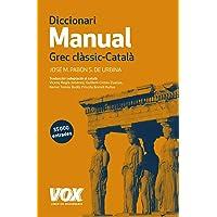 Diccionari Manual Grec clàssic-Català (Vox - Lenguas Clásicas)