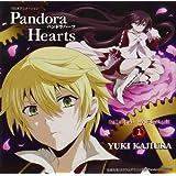 Pandora Hearts Original Soundt